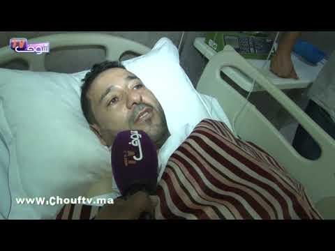 العرب اليوم - أول تصريح للاعب المغربي السابق الحضريوي من قلب المصحة