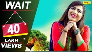 Wait | AK Jatti | Sonika Singh | Savin Kharb | Mr Namdev | Latest Haryanvi Songs Haryanavi 2018