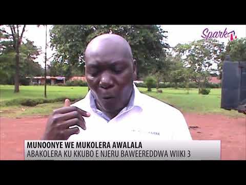 Abasubuzi abakolera ku makubo e Njeru basabiddwa okugamuka