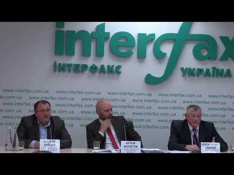 Interfax-Ukraine to host press conference entitled 'ArcelorMittal Kryvyi Rih on Radiation Measurements and SBU's version'