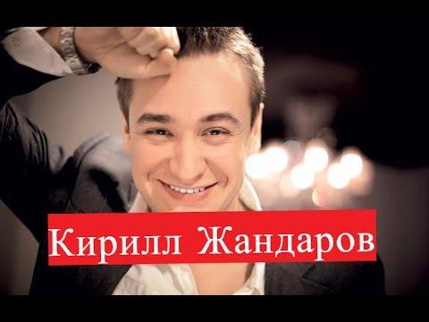 Кто поёт песню счастье ты моё