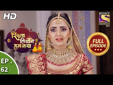 Rishta Likhenge Hum Naya  - Ep 62 -  Full Episode -  31st January, 2018