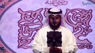 عمر الفاروق - مشاري العفاسي تحميل MP3