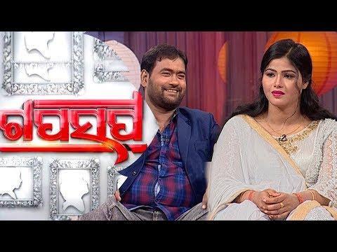 Gaap Saap Ep 518 | 17 Mar 2019 | Candid Chat with Suresh Panda & Mama