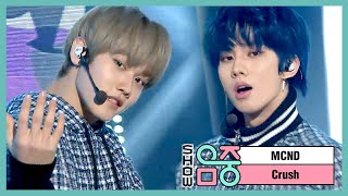 [쇼! 음악중심] 엠씨엔디 - 우당탕 (MCND- Crush), MBC 210109 방송