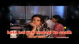 Na Jaane Kyun Hota Hai Original