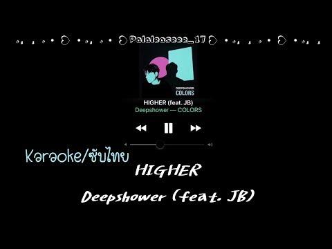 [Karaoke/ซับไทย] Higher - Deepshower feat. JB