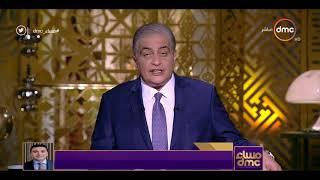"""مساء dmc - مداخلة """" عمرو عصام الدين """" منسق عام مننتدى شباب العالم بشرم الشيخ """""""