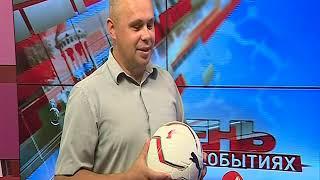 «Первый Ярославский» вручил последний футбольный подарок