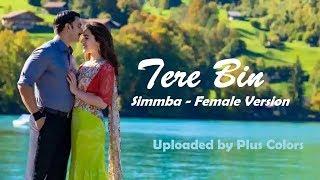 simmba movie song tere bin female ringtone download