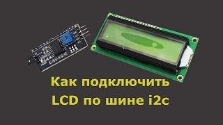 096 SPI 128X64 OLED Display Arduino Clock