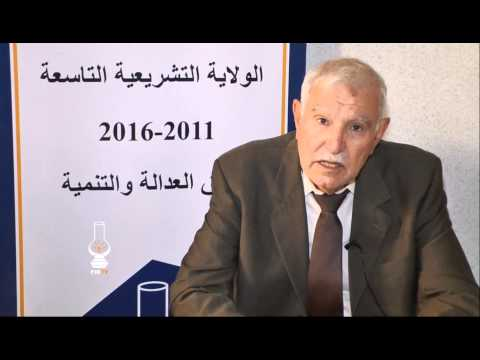 Ibn Abdessadek (Projet de loi de Finances 2015)
