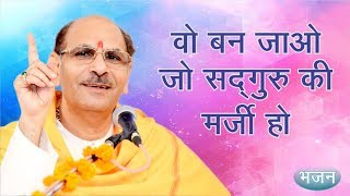 Gurupurnima | Live | Sudhanshu Ji Maharaj | Dr Archika Didi