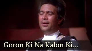 "Video thumbnail of ""Goron Ki Na Kalon Ki   Rajesh Khanna   Mithun   Disco Dancer   Bollywood Songs"""