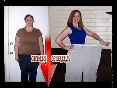 Il peso perso in 408 chilogrammi lascia parlano