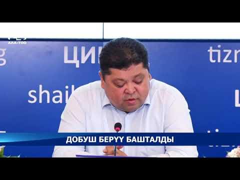 Бишкек, Ош жана Токмок шаарларында кеңештерге депутаттарды кайталап шайлоо башталды