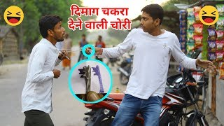 यह वीडियो दिमाग चकरा देगा ( life hacker Mastermind vinay Kumar comedy ) || fun friend india ||