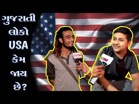 Why do Gujarati People Go To USA?   Ahmedabad   Street Interview