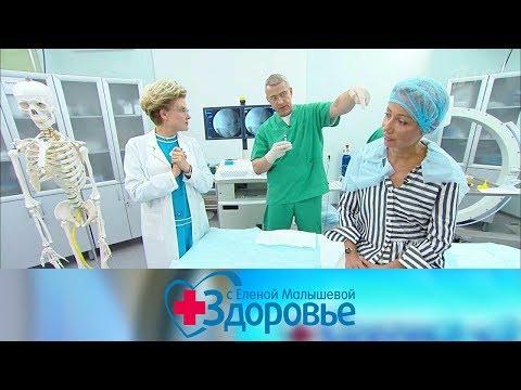 Здоровье. Выпуск от 21.10.2018 (видео)
