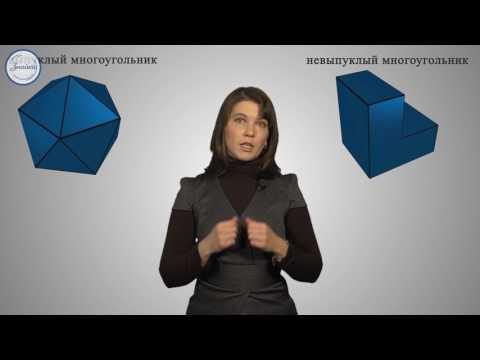 Понятие многогранника