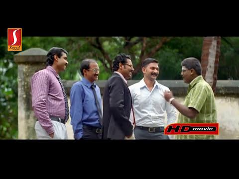Naanga tamil full movie 2016 | new tamil movie | Naanga | latest movie new release 2016