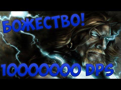 Прогноз астрологов 2014 украина