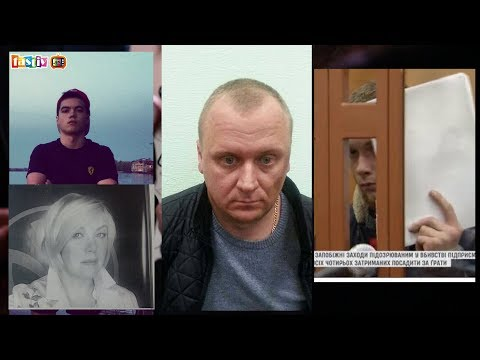 Подробиці щодо вбивства Лілії Гордєєвої