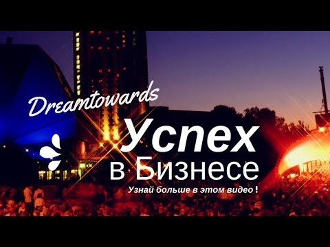 "DreamTowards ""Recruiter"" Автоматизация бизнеса."