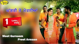 Ghagri Te Morniya Meet Gurnaam  Preet Armaan