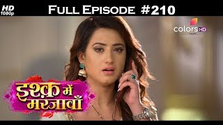 ishq mein marjawan episode 109 with english subtitles - TH-Clip