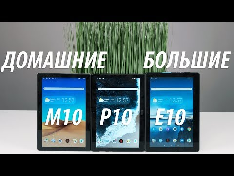 Планшет Lenovo Tab M10 TB-X606X LTE ZA5V0302RU 32Gb серый - Видео