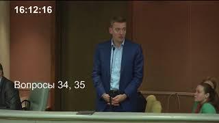 Пленарное заседание Государственной Думы 17.07.2018 (16.00 - 18.00) ( Госдума )