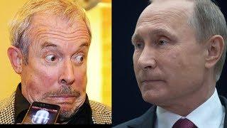 Макаревич получил от Путина жесткий ответ на свое письмо!