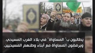 تحميل اغاني أخلاق المسلمين 1   شيزوفرينيا المسلمين اياد جمال الدين MP3