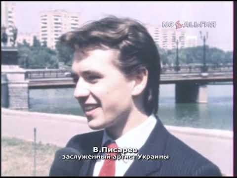 Вадим Писарев - победитель международного конкурса артистов балета в США 20.08.1986