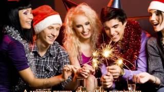 Ведущие Новогодних праздников