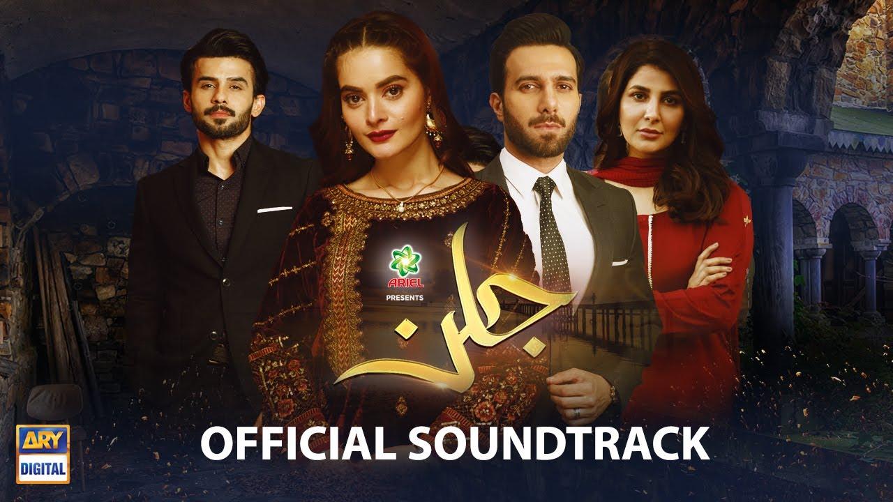 Jalan OST | Rahat Fateh Ali Khan | ARY Digital Drama