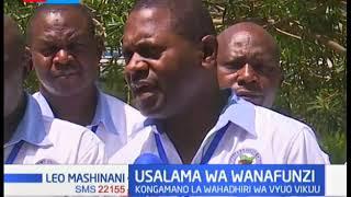 Kongamano la wahadhiri wa vyuo vikuu yakamilika huku swala la usalama wa wanafunzi likichacha