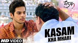 Kasam Kha Mhari   Dhadak   Ishaan Khatter   Janhvi Kapoor   In Cinemas Now