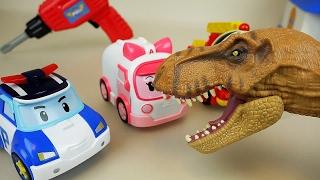 Dinosaur and Fix Robocar Poli car toys