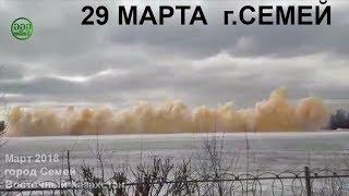 Перестарались!! Неудачный подрыв льда!!! город СЕМЕЙ ВКО река Иртыш 29марта2018 GGGkaiSer Astana