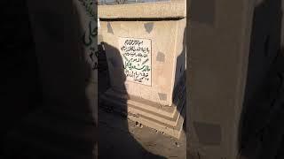 قبر الفنان سعدي الحلي  وقبر ابنه