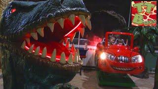 Парк Динозавров и развлечений для детей Dinopark Amusement park Entertainment for kids