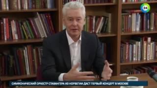 Собянин ответил за хрущевки: подробности программы реновации - МИР24