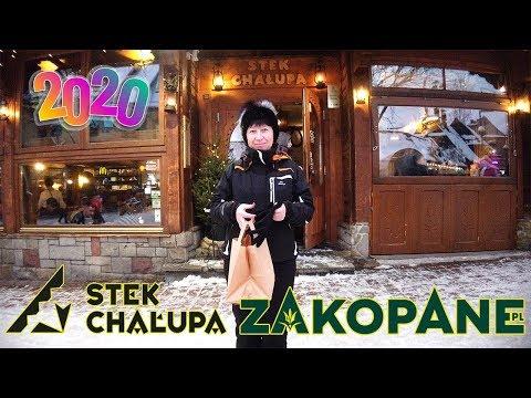 ЗА СКОЛЬКО И ЧТО МОЖНО ПОЕСТЬ В КАФЕ В ЦЕНТРЕ ЗАКОПАНЕ!!!Stek Chalupa.
