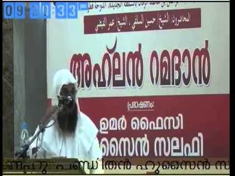 Ahalan Ramadan  Hussain Salafi  ( Qatar Programme 06/06/2015)
