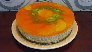 Торт Тропический (Апельсиновый) рай. Очень вкусно! Попробуйте.