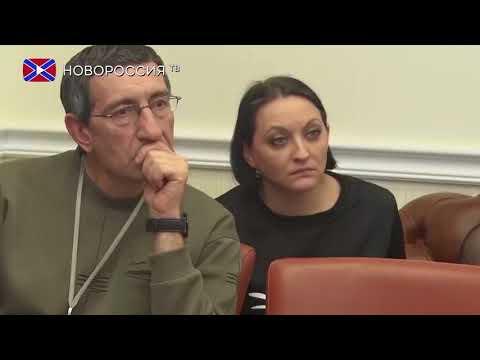 Главы ДНР и ЛНР подписали Протокол о намерениях создания единого таможенного пространства
