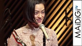 市川実日子、「シン・ゴジラ」で女優助演賞せりふ練習は「九官鳥のように」「第71回毎日映画コンクール」