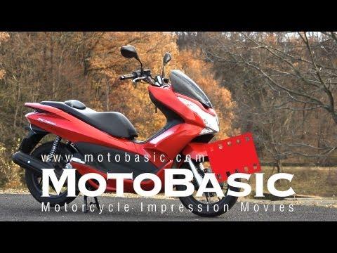 ホンダ PCX150 バイク試乗レビュー HONDA PCX 150 REVIEW